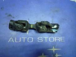 Карданчик рулевой. Subaru Legacy Lancaster, BG9 Subaru Impreza, GC1, GC2, GC4, GC6, GC8, GF1, GF2, GF3, GF4, GF5, GF6, GF8, GFA Subaru Legacy, BD2, BD...
