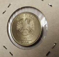 1 рубль 2006 СПМД Без обращения Состояние