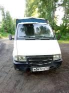 ГАЗ 3302. Газ 3302, 2 400куб. см., 3 500кг.