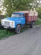 ГАЗ 53. Продам газ 53 самосвал, 4 250куб. см., 4 500кг.