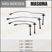 Бронепровода MASUMA, 3SFE/4SFE/5SFE