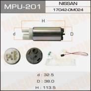 Бензонасос MASUMA, с фильтром сеткой MPU-001. Nissan V=1500-1800
