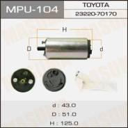 Насос топливный Masuma 120L/h, 3kg/cm2