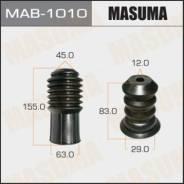 Пыльники стоек универсальные MASUMA, отбойник D=12, H=84