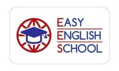 Преподаватель английского языка. ИП Поддубная К.Р