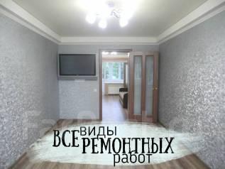 Бригада КОРЕйЦЕВ с Русским прорабом НЕдорого Качественно ремонт