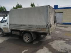 ГАЗ 3302. Продам Кузов Газель 3302 2013, 3 000куб. см., 1 500кг.