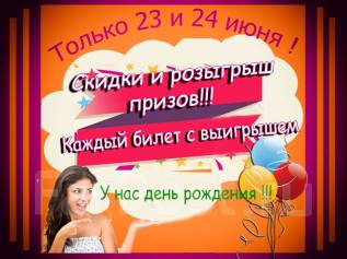 """Кондиционер - бесплатно! Удачные Выходные с """"ИстКлимат""""!"""