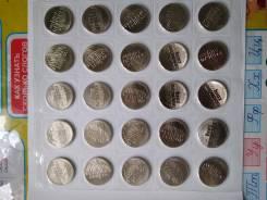 Продам монеты Сочи, в блистерах листами.