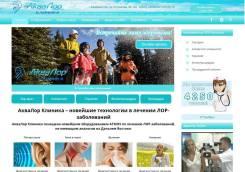 Разработка качественных сайтов под ключ