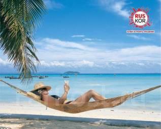 Таиланд. Паттайя. Пляжный отдых. Горящие туры на ближайшие даты! Скидки!