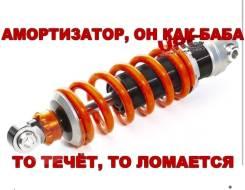 Ремонт амортизаторов на мотоцикл