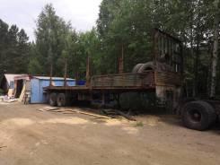 ОдАЗ 9370. Полуприцеп лесовозный ОДАЗ-9370