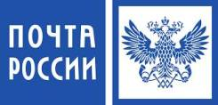 """Сортировщик. ФГУП """"Почта России"""". Улица Калинина 51"""