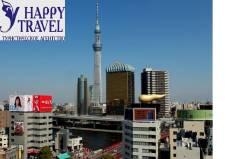 Япония. Токио. Экскурсионный тур. Токио 6 дней, цена с авиабилетом