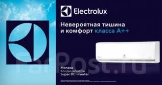 Инверторный кондиционер Electrolux Monaco Super DC 20кв Обогрев до-22
