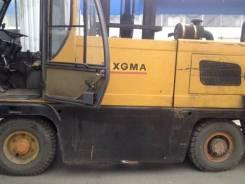 Xgma. Погрузчик XGMA XG560S вилочный. боковой, 6 000кг., Дизельный