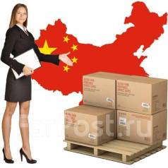 Доставка товара из Китая. Услуги посредника в Китае