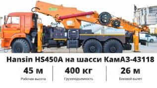 Hansin HS 450A. Автовышка Hansin HS 450А на шасси КамАЗ-43118 (6х6):, 45,00м. Под заказ