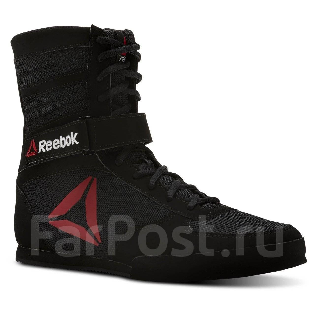 a5aa032f3f7ac6 Боксерки во Владивостоке товары для единоборств