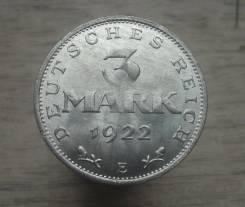 Германия 3 марки 1922 год Е. Веймарская республика