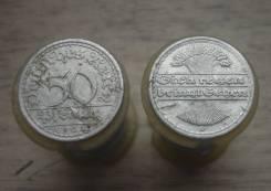 50 пфеннигов 1921 год, А, Веймарская республика