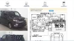 Toyota bB. QNC21, 3SZ