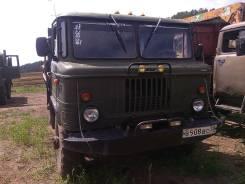 ГАЗ 66. Продается грузовик газ 66