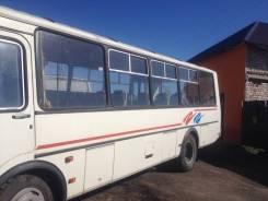 ПАЗ 4234. Автобус ПАЗ - 4234 Пассажирский удлиненный