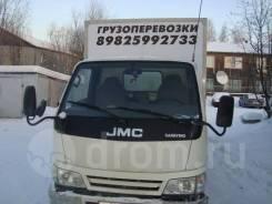 JMC. Продаётся грузовик , 2 800куб. см., 3 500кг.