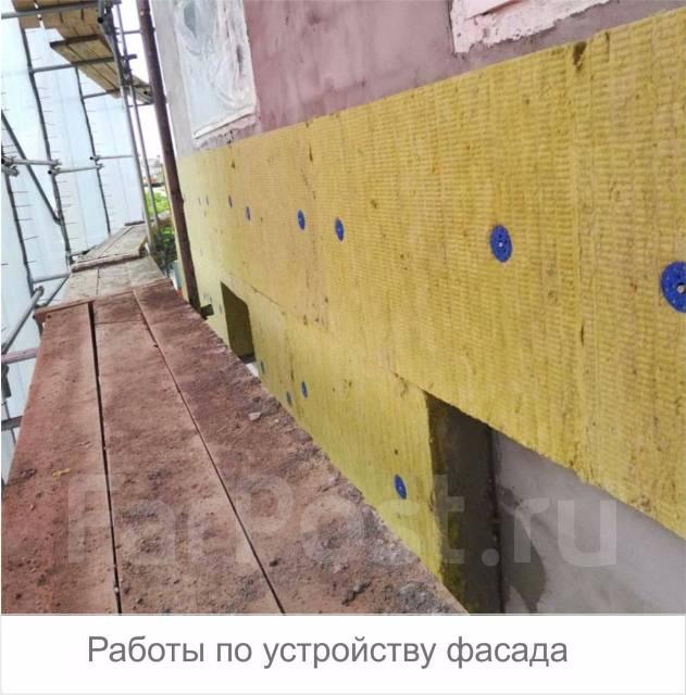 2-комнатная, улица Леонова 70. Эгершельд, застройщик, 36кв.м.