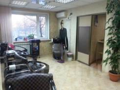 Помещение 50 кв. м под бизнес на Баляева 50 во Владивостоке. Улица Баляева 50, р-н Баляева, 50кв.м.