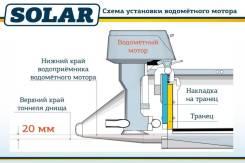 Solar 380. 2018 год год, длина 3,80м.