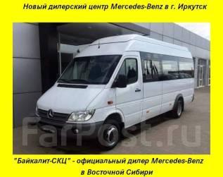 Mercedes-Benz Sprinter 413 CDI. Новый дилерский центр Mercedes! 20+1, Высокая крыша, госсубсидия, 2018, 22 места, В кредит, лизинг