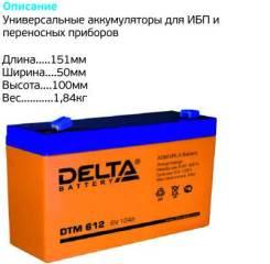 Delta. 12А.ч., Прямая (правое), производство Китай
