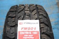 Firemax FM501. Грязь AT, без износа, 4 шт
