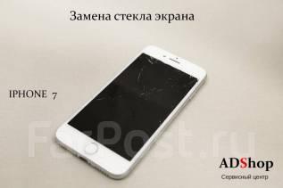 Замена стекла экрана iPhone X/ 8/8Plus 7/7Plus 6/6S 5/5S