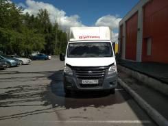 ГАЗ ГАЗель Next. Газель Next длинный фургон, 2 700куб. см., 1 500кг.