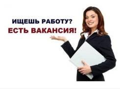 Консультант-промоутер. IProffi. Центр