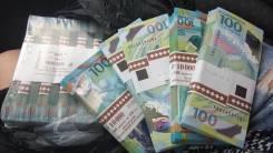 100 рублей футбол АВ в наличии.