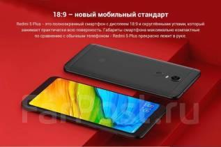 Xiaomi Redmi 5 Plus. Новый, 32 Гб, Черный, 3G, 4G LTE, Dual-SIM