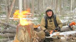 Вальщик леса. Средне-специальное образование, опыт работы 11 лет