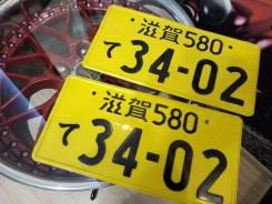 Номера японские оригинальные . JDM. Oldschool