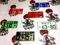Номерные знаки сувенирные. Mitsubishi Lancer Evolution, CD9A, CE9A, CN9A, CP9A, CT9A, CT9W, CY4A, CY6A, CZ4A Toyota Caldina, AT191, AT191G, AT211, AT2...