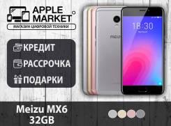Meizu MX6. Новый, 32 Гб, 4G LTE, Dual-SIM
