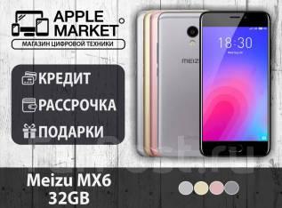Meizu MX6. Новый, 32 Гб, Золотой, Серый, Черный, 3G, 4G LTE, Dual-SIM