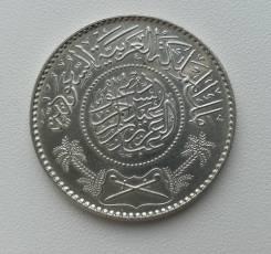 Саудовская Аравия 1 риал 1950г UNC Ag917