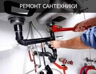 Замена смесителей, ванн, унитазов, раковин, инсталляций