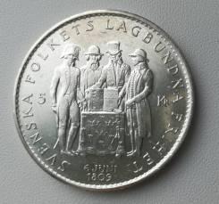 Швеция 5 крон 1959г aUNC Серебро