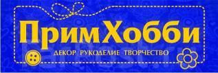 Продавец-товаровед. ИП Кошелева С.В. Улица Русская 87а